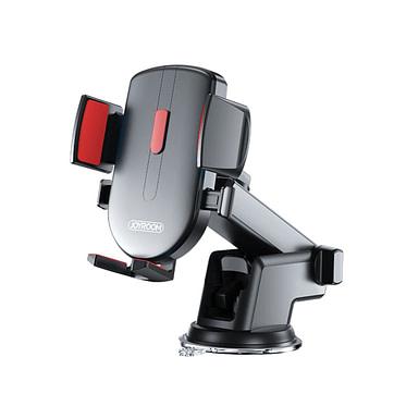 Joyroom JR OK3 Adjustable Arm Car Phone Holder 9