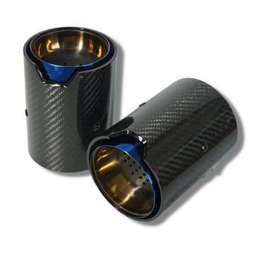 BMWX32020 2EP Glossy Carbon Fiber Car Exhaust Trim Tip Pipe Muffler